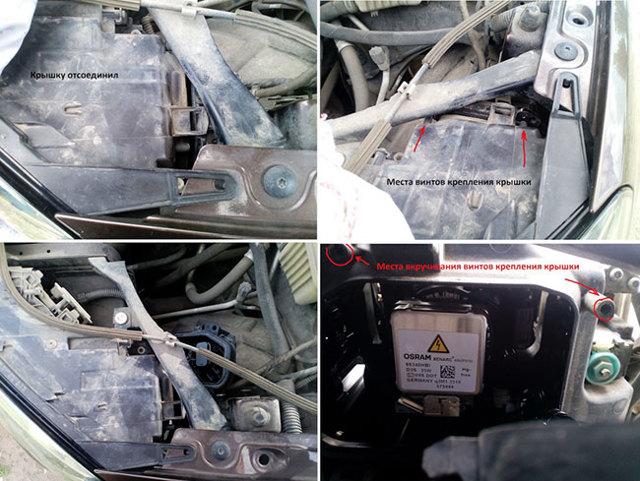 Как заменить лампочки в фаре Volkswagen Touareg GP